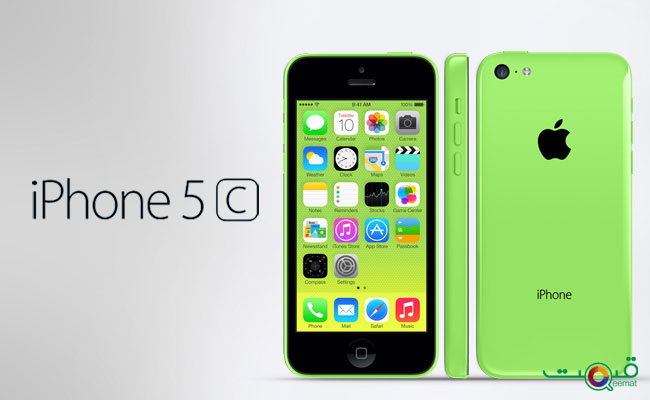 iphone 5c prices buy apple iphone 5c and 5c price in pakistan 6180