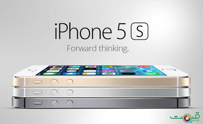 Buy Apple Iphone 5s See Price In Pakistan With Specs And Features