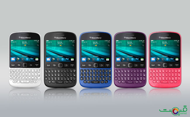 BlackBerry 9720 Colors
