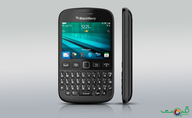 BlackBerry 9720 Price