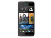HTC Butterfly S Price