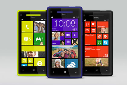 HTC Windows Phone 8X Colors