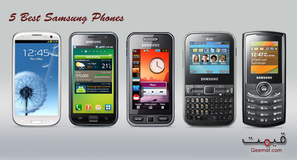 Samsung phones