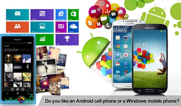 Do you like to buy an Android or a Windows phone?