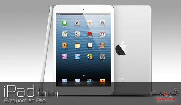 Apple Makes A Strong Comeback With Ipad Mini