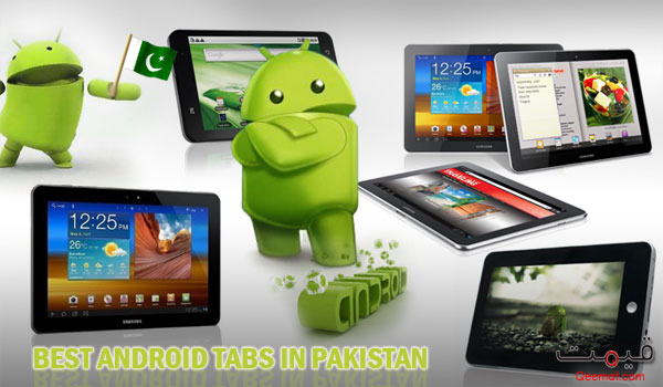 Best Android Tab in Pakistan