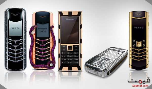 Most Expensive Mobiles in World
