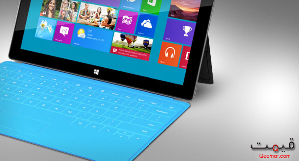 Surface Tablet Keyboard