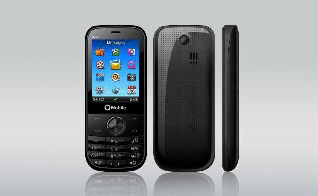 QMobile M550 Price in Pakistan - Medium Price Phone