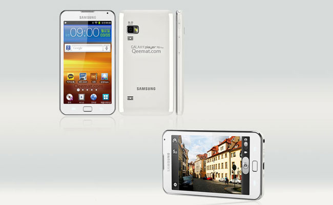 Samsung Galaxy Player 70 Plus Picture