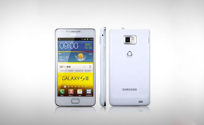 Samsung I9100G Galaxy S II Picture