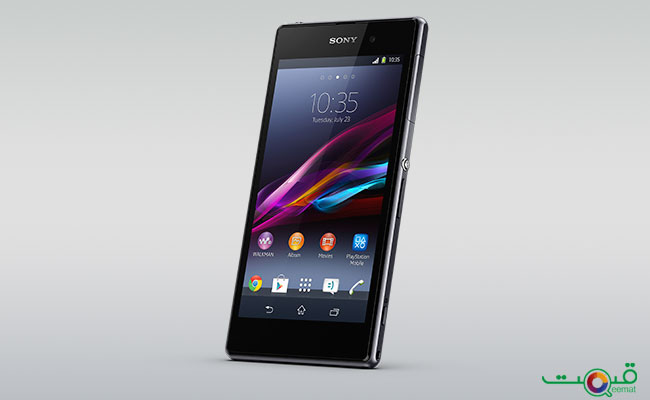 Sony Xperia Z1 Display